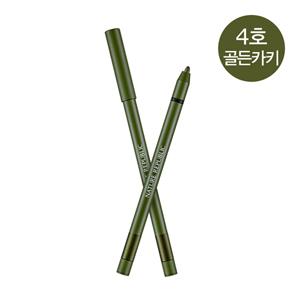 [GreenDeal] 프로방스 크리미 젤 아이라이너 4호 골든 카키 (201806 까지)