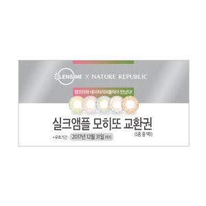 스팀크림 손거울(2016)
