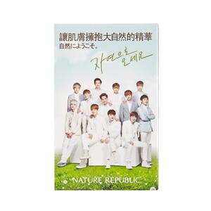 화장솜 20P (증정용) - EXO