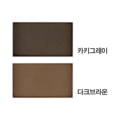 보테니컬 케익 아이브로우 01 카키그레이 / 다크브라운
