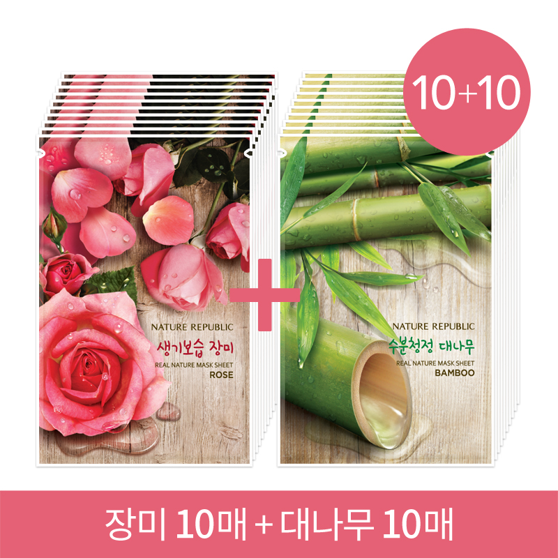 [10+10] 리얼 네이처 마스크 시트 (장미 10매 + 대나무 10매)