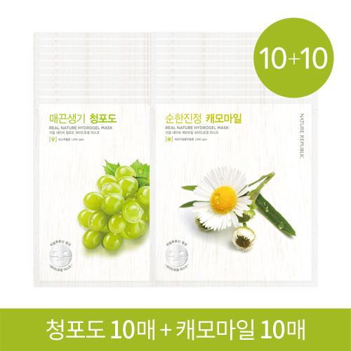 [10+10]리얼 네이처 하이드로겔마스크(청포도+캐모마일)