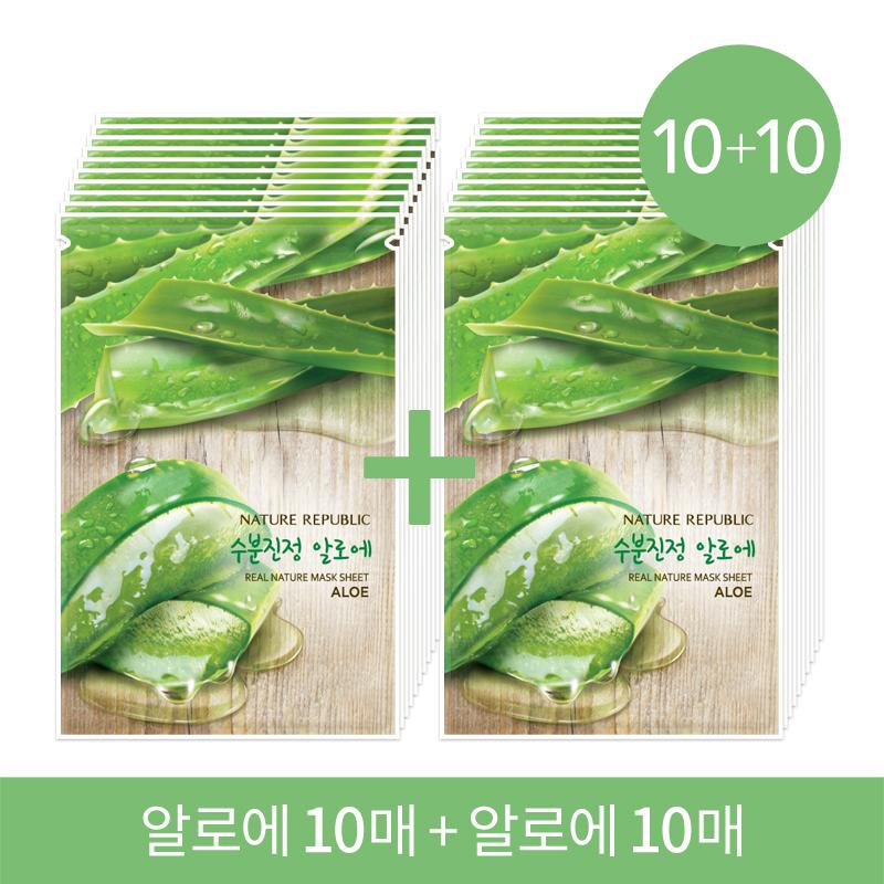 [10+10] 리얼네이처 마스크 시트 (알로에 20매)