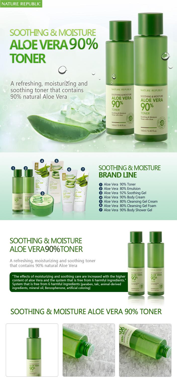 Every Need Want Day Aloe Vera Soothing Gel 160ml 90 Toner Emulsion160ml